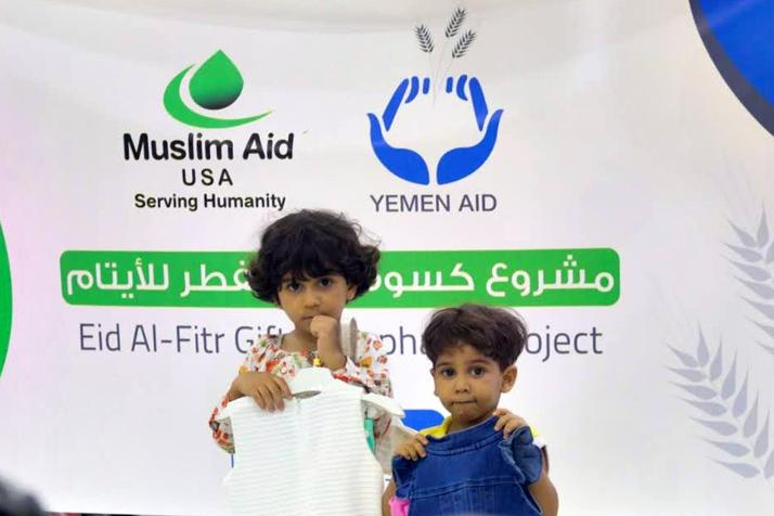 Eid Gift for Orphans – Yemen