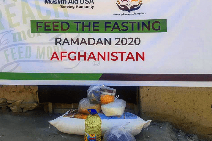 Feed the Fasting – Palestine