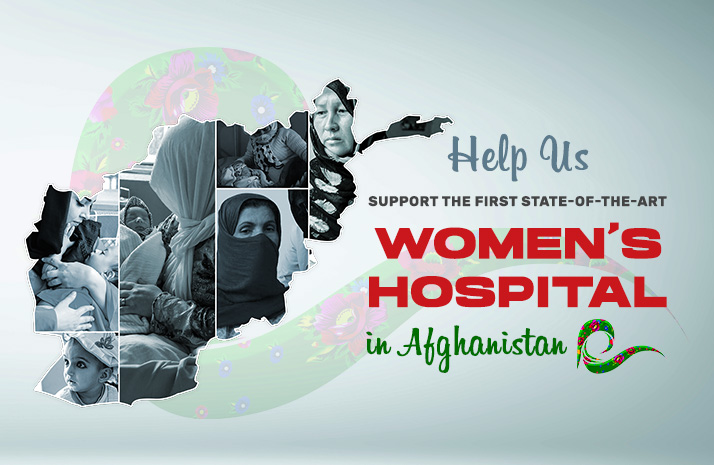 Women and Children Hospital – Updates